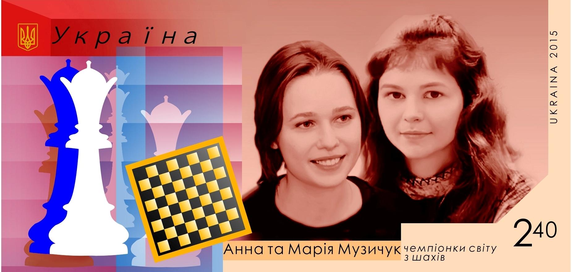 Muzhych stamp (3)